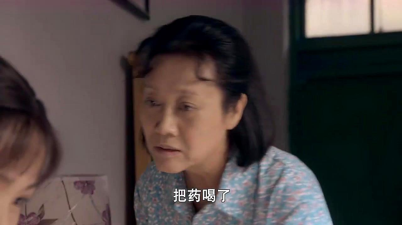 娘親舅大:彩鈴傷心,邀請趙濤來家里,麗紅埋怨自己圖片
